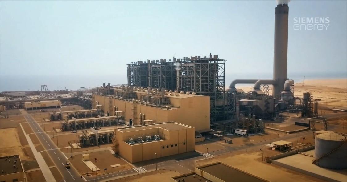 Shuaibah Power Plant