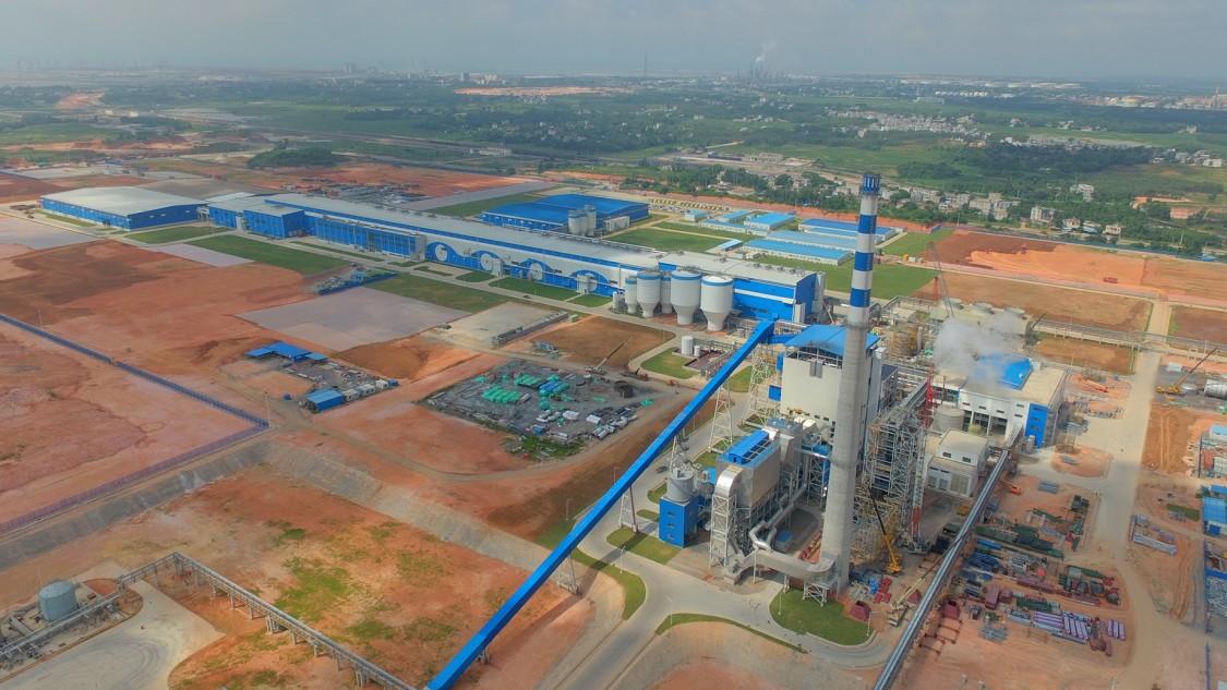 Beihai Mill