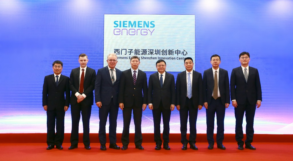 Opening of Siemens Energy Shenzhen Innovation Center