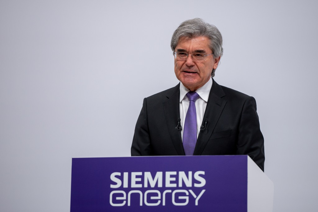 Joe Kaeser, Chairman of the Supervisory Board of Siemens Energy AG, welcomes the shareholders and convenes the company's first Annual Shareholders' Meeting - held as a virtual event.