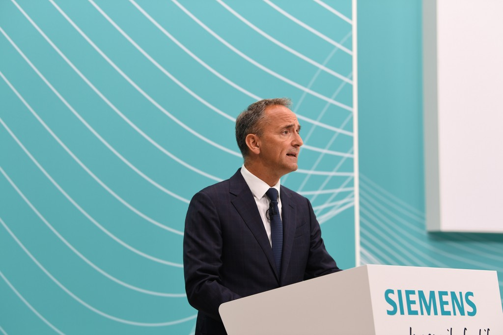 Extraordinary Shareholders' Meeting of Siemens AG on July 9, 2020