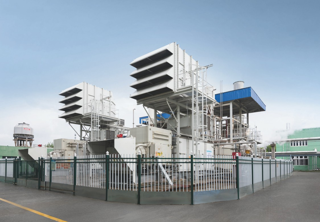 Two SGT-300 gas turbines as on-site power generation at Shanghai Orient Champion Paper