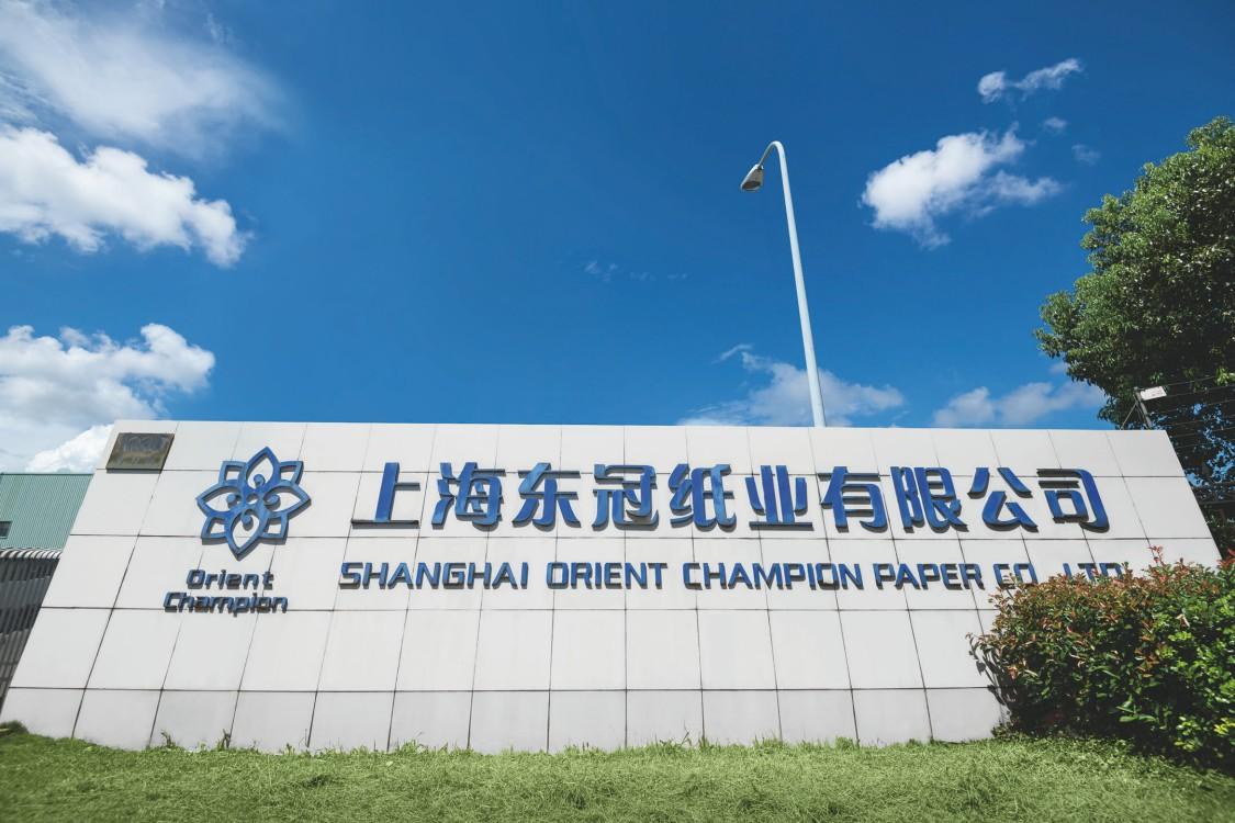 Shangai Orient Champion Paper Facility