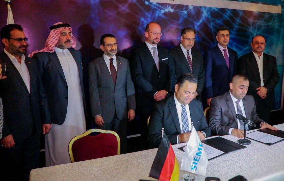 Basra signing