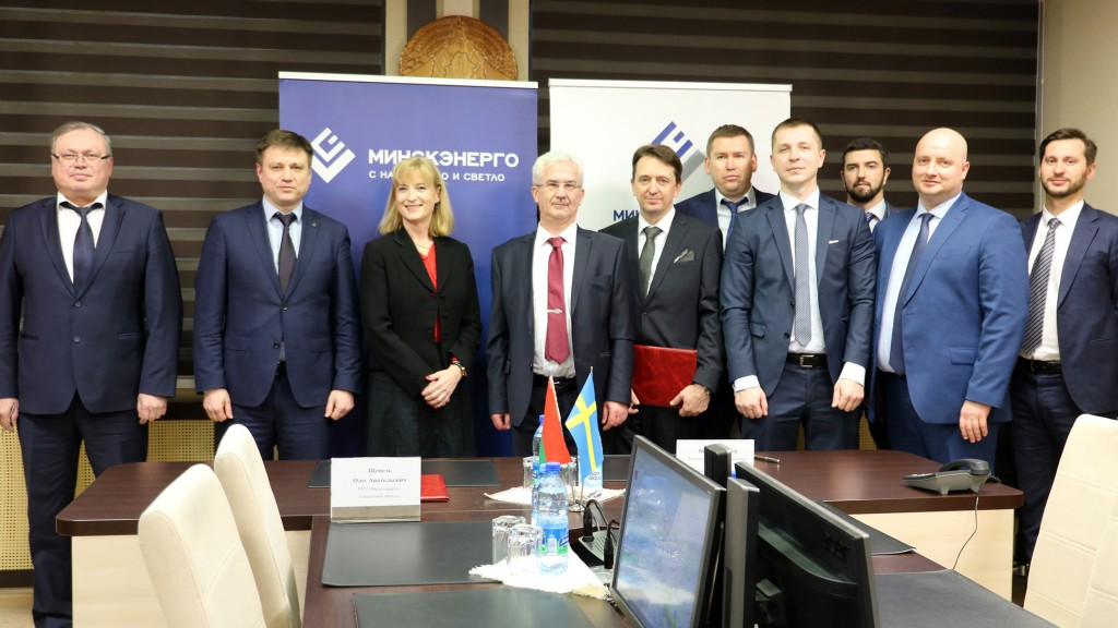 Siemens to supply further power plant equipment to Belarus